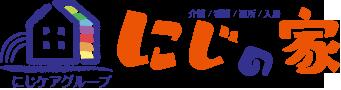 大阪府四條畷市JR学研都市線忍ヶ丘にある介護事業所「にじの家」「にじケアセンター」
